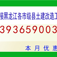 哈尔滨电动吊篮出租销售|哈尔滨钢管出租