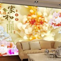 供应NO8家和富贵客厅电视沙发瓷砖背景墙