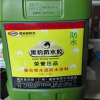 黑豹聚合物防水浆料代理加盟热线