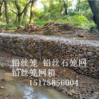 防洪治理铅丝石笼,绿湖养护铅丝笼