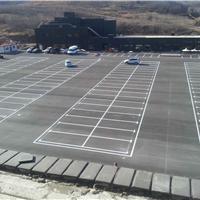供应大连道路划线 车位线 地面喷字质量保证