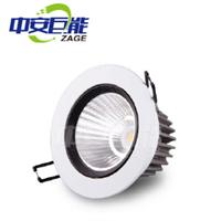 LED天花灯T系列10W 天花灯生产厂家