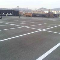 供应大连金石滩交通设施停车场规划小区划线