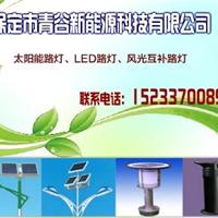 保定市青谷新能源科技有限公司