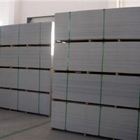 新型防潮建材硅酸钙板报价
