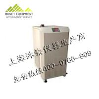 供应MONET-HW-10S恒温水浴槽