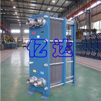 辽阳板式换热器厂家