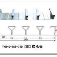 河南/湖南闭口楼承板YXB40-185-740