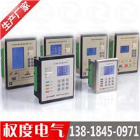权度电气(上海)有限公司
