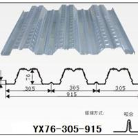 镇江,南通楼承板,压型楼承板YX51-305-915