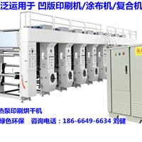 凹版印刷机烘干设备