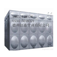 供应不锈钢水箱厂家/价格/型号/供应商/品牌