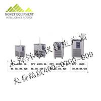 供应MONET-MA-701S低温恒温反应浴槽
