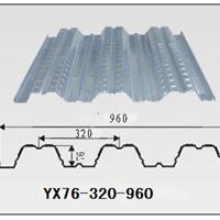 上海,扬州楼承板,压型钢板YX76-320-960