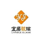 广东宜居玻璃科技有限公司