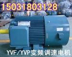 衡水永动电机制造有限公司