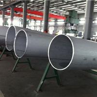 天津高压合金管厂现货价格