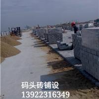 现场加工制作高强度码头砖,联锁砖厂家