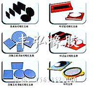 厂家直销供应GYZ GJZ板式橡胶支座价格