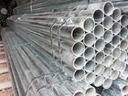 供应正元DN15-DN200国标热镀锌管价格