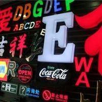 重庆水晶字有限公司