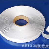 胶带厂生产高粘性丁基密封胶带