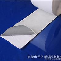 丁基胶带厂专业生产单面无纺布丁基胶带