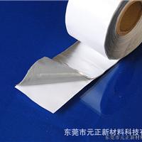 供应金属屋面修补防漏水单面铝箔丁基胶带