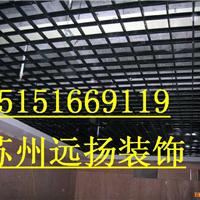 供应昆山一般铝格栅吊顶价格