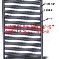 贵阳锌钢百叶窗厂家 价格低找远旺锌钢
