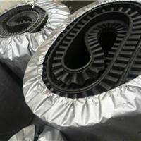双允牌聚酯EP200型环形裙边皮带生产厂家