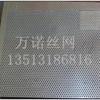 供应6mm碳钢钢板打孔