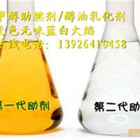 全国热卖醇油乳化剂配方独家上市