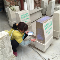 混凝土构件防腐、防水保护涂料,保护剂