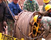 供应平安强力绳、强力索、迪尼玛绳、网架绳