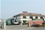 青岛奥峰建材科技有限公司