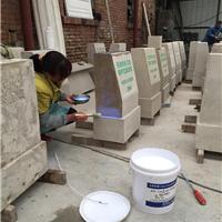 混凝土防腐抗渗保护剂 产品参数技术