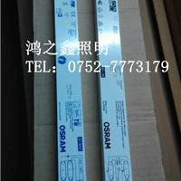 ��ӦOSRAM T5/T8 ͨ���͵���������2*18-40W