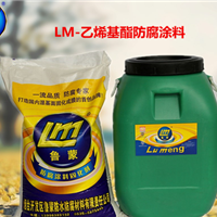 VRA1001型乙烯基酯复合防腐防水涂料