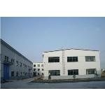 安平县汇欧金属丝网制品有限公司