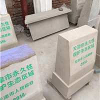 混凝土防腐防水涂料/有机硅混凝土保护剂