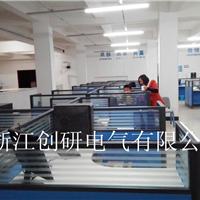 浙江创研电气有限公司