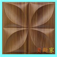 贝斯家最新款立体背景墙立体木纹三维板直销