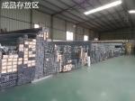 合肥旭佳自动化设备材料有限公司