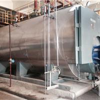 供应燃油燃气蒸汽锅炉WNS系列