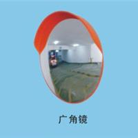 杭州飞球专供地下停车场交通设施广角镜