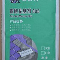 乌鲁木齐瓷砖粘结剂厂家