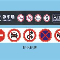 供应宁波温州地下停车场交通设施施工工程