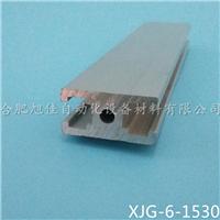 供应安徽工业铝型材,合肥铝材厂家直销