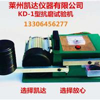 莱州凯达KD-2抗磨试验机 试验机中的精品